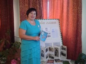 библиотекарь Агадуллина Ильсияр