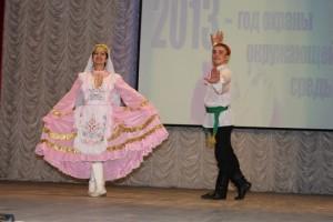 танец Дуслык