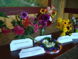 Цветы -победители