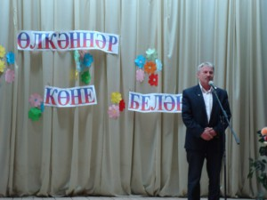 Поздравление Ихсанова В.Ф.