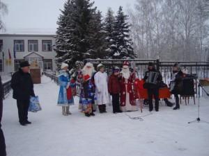 Выступление Дед Морозов и Снегурочек