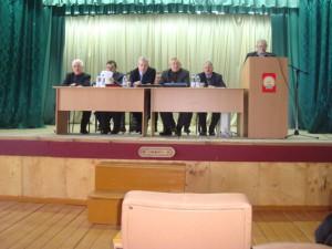 Отчетное собрание