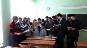 Стол просмотра Жемчужина Башкортостна