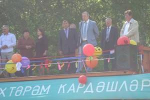 Юсупов Риф Сагдатуллович