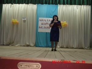 Мухаметдинова Тагзима